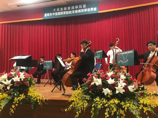 中信國際實驗教育機構成立校內中信樂團,不定期安排學生音樂表演活動,累積舞臺經驗