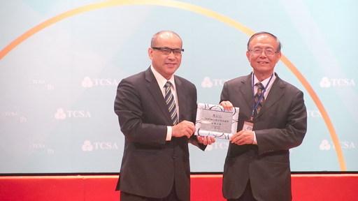 南華大學獲頒企業永續「金獎」及「企業綜合績效獎」,由林聰明校長(右)接受頒獎,左為頒獎人金管會副主委鄭貞茂。