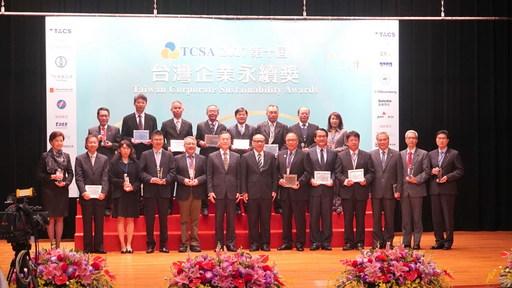 南華大學獲頒企業永續「金獎」及「企業綜合績效獎」,由林聰明校長(後排左4)接受頒獎。