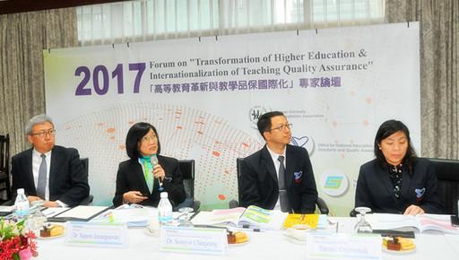 泰國國家教育標準與品質評估局(ONESQA)Dr. Namon Jeerungsuwan理事長進行說明