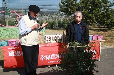 遠東科大幸福番茄初摘美善基金會吳道遠神父(左)帶領大家祈福