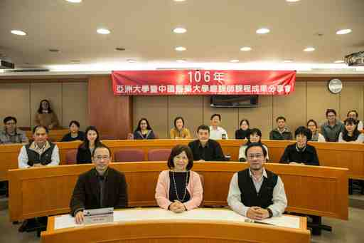香港中文大學主辦2017Moocs Award得獎譚經緯副教授(前排左)蒞校分享「MOOCS平台課程學習資料分析」並與出席中亞聯大教師合影。