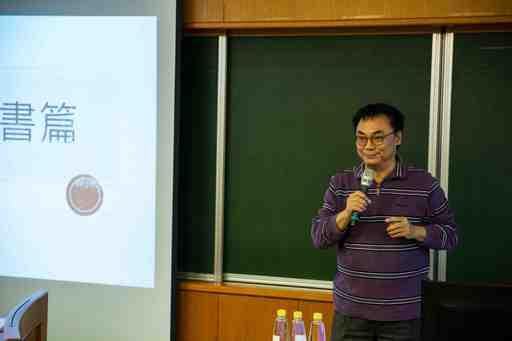 亞大通識中心蕭世瓊老師分享「漢字之美-隸書篇」課程經驗。