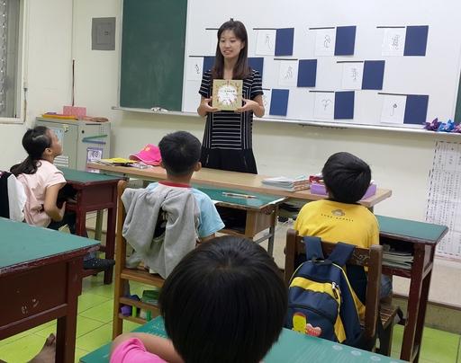以繪本故事引發孩子學習興趣