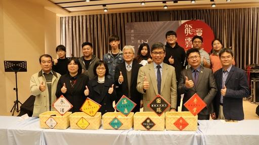林清泉院長及系主任、老師出席入學禮儀式