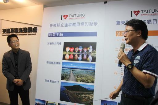 臺東縣府5日舉行交通及觀光發展處更名掛牌儀式