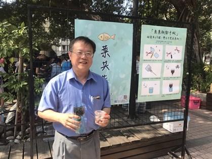新聞圖說4:文藻外大陳立言副校長也蒞臨現場製作屬於自己的魚菜共生瓶