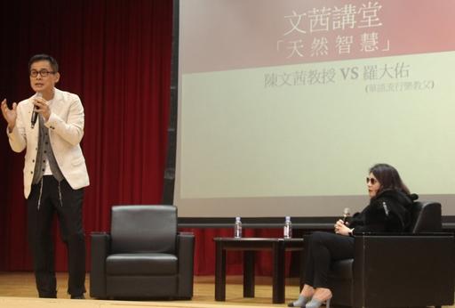 知名媒體人陳文茜在亞大「文茜講堂」,與華語流行音樂教父羅大佑(右)對談。
