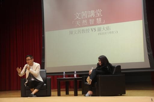 知名媒體人陳文茜與華語流行音樂教父羅大佑(右)對談,主題是「人工智慧與天然智慧」。