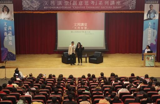 知名媒體人陳文茜在亞大「文茜講堂」,與華語流行音樂教父羅大佑(右)對談,吸引滿座的亞大師生聆聽。