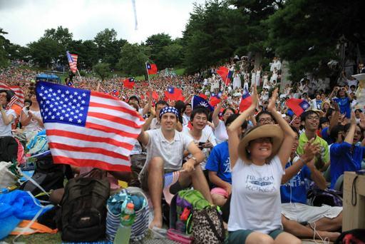 基督教福音宣教會舉辦夏季靈修會,世界各國以愛與和平達成理想世界