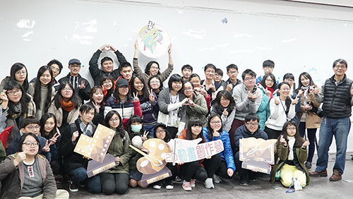 2018_Ani_Jam_2D動畫創作營老師助教及學員開心完成3天課程