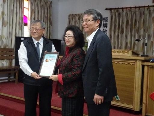 杨子江院长感谢教育局善举,特回赠教育局感谢状。