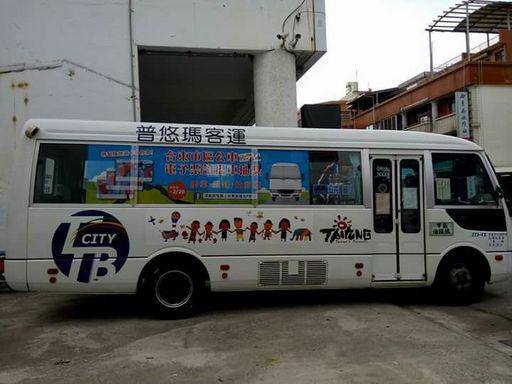 台东市区公车有亮点 超直白插画窗贴超吸睛