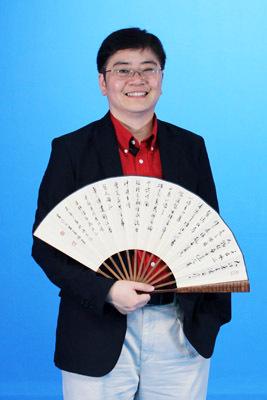 大葉大學財務金融學系副教授鄭孟玉多次榮獲教育部磨課師計畫補助
