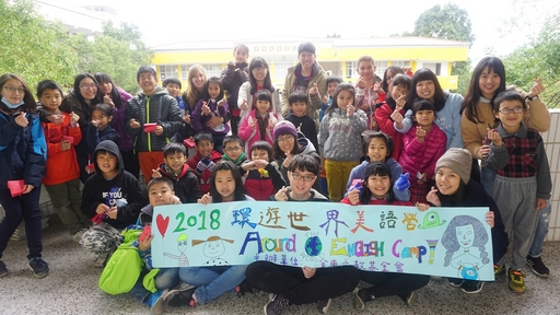30位貓頭鷹志工5位美籍志工老師至宜蘭縣東澳、內城、花蓮縣學田、光復陪伴180位孩童