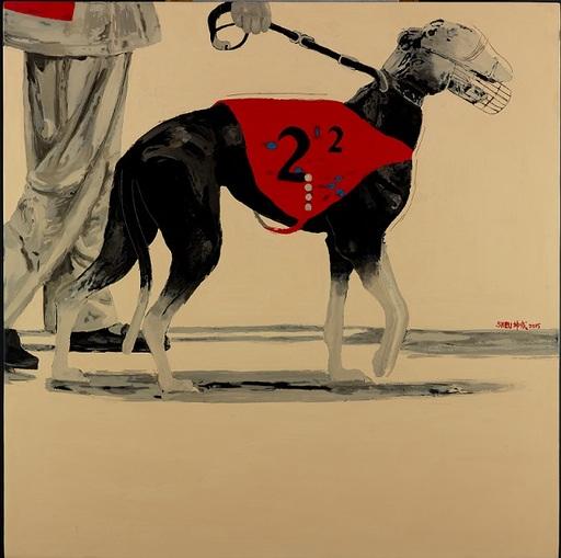 許坤成《2號賽狗》