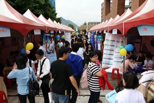 臺北大學校園徵才博覽會(資料照片)