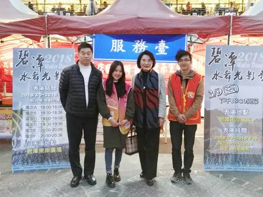 景文科大洪校長(右2)及旅遊系楊明賢主任(左1)與活動期間每天派駐二位同學提供諮詢服務。