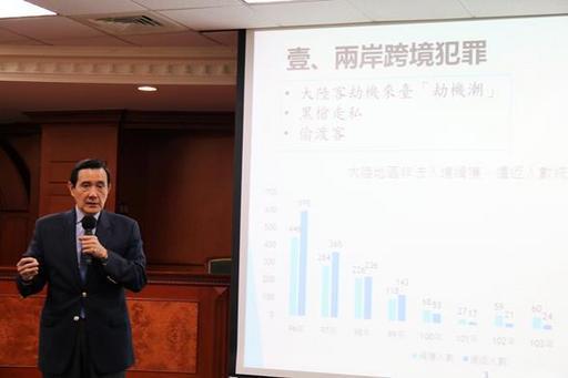 東吳大學嚴家淦法學講座馬英九教授演講兩岸關係與國際法(三)分析兩岸詐欺犯的共同管轄問題。