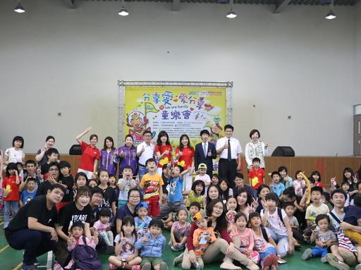 台南女國際青年商會(台南女青商會)與中信金融管理學院(中金院)攜手舉辦「分享愛‧愛分享,We are family!童樂會」,結合社區活動,達到社區資源共享的理念,並落實社區責任