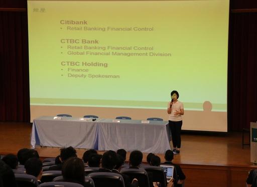 中國信託金控邱雅玲資深副總,以業師身分為中信金融管理學院學生講授金控財務管理實務。