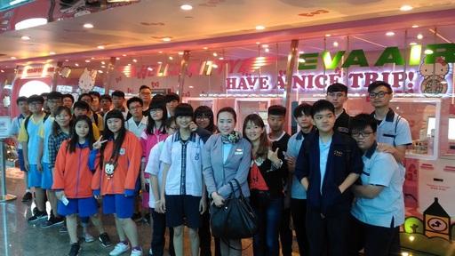 宜蘭縣13所國中71位師生參訪桃園國際機場