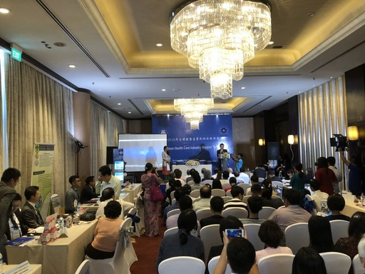 緬甸業者擠滿臺灣健康產業說明會現場