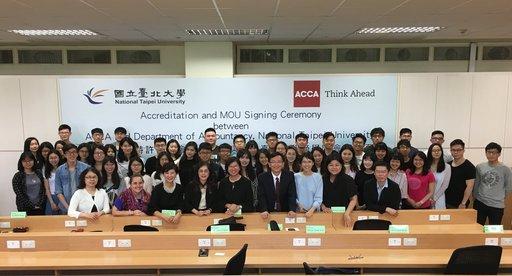 臺北大學會計系通過ACCA認證