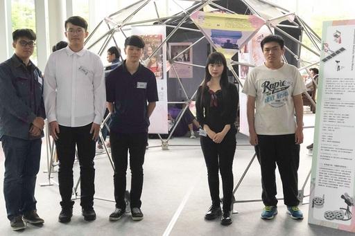 獲獎團隊:虎尾科大資訊工程系學生周映澄、陳廷偉、陳柏伸、黃冠霖及多媒體設計系的余軒承同學