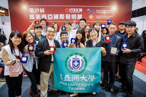 亞大發明團隊,在馬來西亞發明展奪2金8銀2銅4特別獎,獲獎全壘打的大贏家!