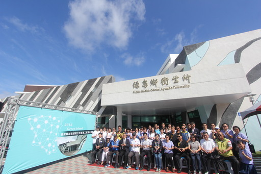 最有海洋風情的衛生所-台東縣綠島鄉衛生所啟用 黃縣長期照顧離島醫療 允充實人員與設備