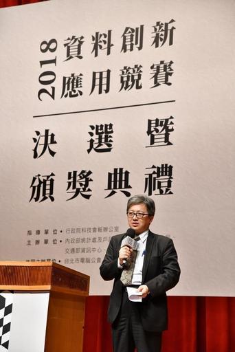 行政院科技會報辦公室蔡志宏執行秘書蒞臨指導