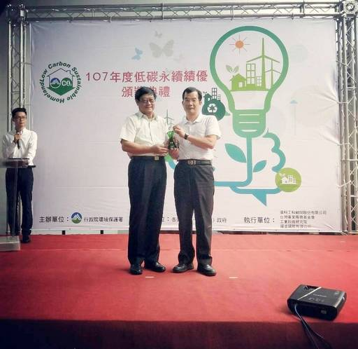 環保署副署長張子敬和環保局副局長郭志頒獎和影