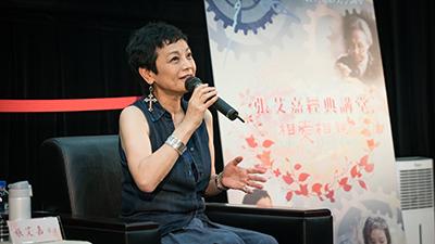 張艾嘉導演蒞臨臺藝大開講,分享《相愛相親》編導演歷程與電影美學。