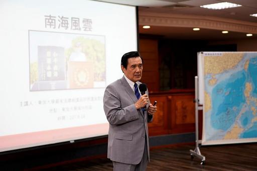 東吳大學嚴家淦法學講座馬英九教授暢談南海議題