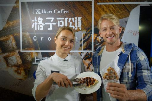 怡客咖啡格子可頌上市:法比歐(右)、法國廚師Anne(左)現場示範