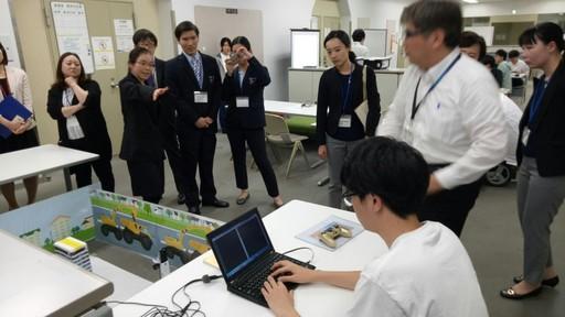 工學院大學救災機器人實驗室參觀