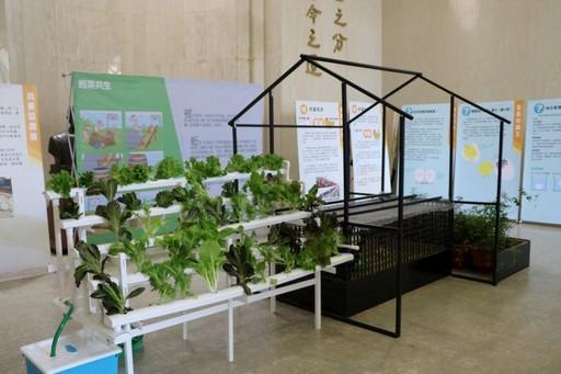 展場內生態養殖互動區。