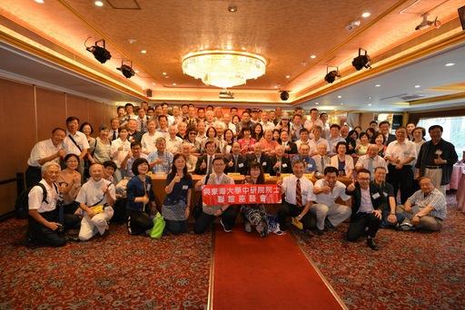 東海大學校友凝聚力強,圖為日前(7/1)剛在台北舉辦完兩年一次院士座談會。
