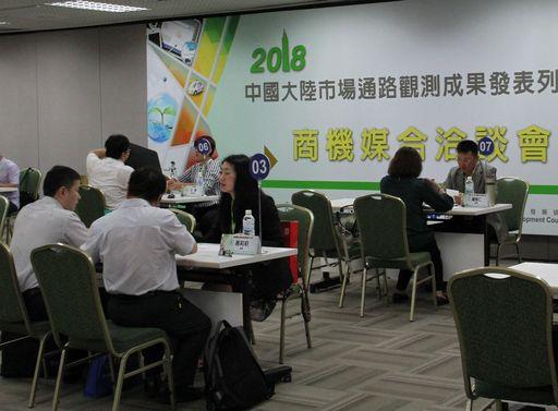 研討會後辦理一對一商機媒合會,台灣廠商參與踴躍,雙方企業洽談成效良好。