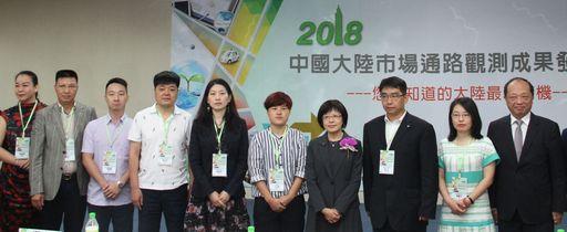 外貿協會林芳苗副秘書長(右4)與來自中國大陸的採購商合影