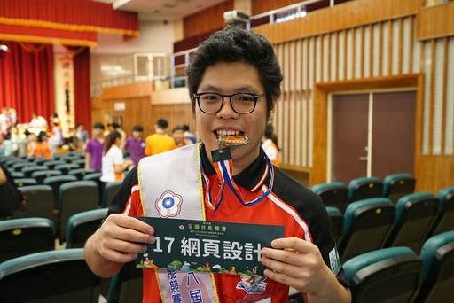 陳子麟選手初次參賽就奪下網頁設計銀牌