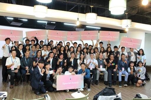 高科大受教育部青年發展署委託舉辦「Startup, Starts Now! Entreprenerial Summer Camp 新南向青年創業交流營隊」