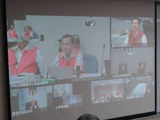 與新北市政府即時視訊連線