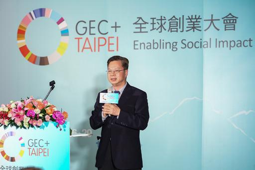 經濟部龔政務次長明鑫出席GEC+ Taipei 2018全球創業大會啟動記者會。