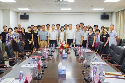 大學院校藝文中心協會於天津京劇院進行藝文座談。