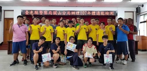 臺東大學體適能檢測團隊為關山警分局「波麗士」健康把關!