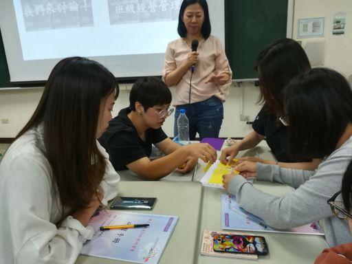健行科大魏素足老師帶領TA進行活動。