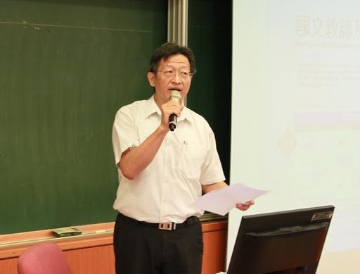 通識中心國文類召集人陳正平教授說明本年度執行計畫概況。